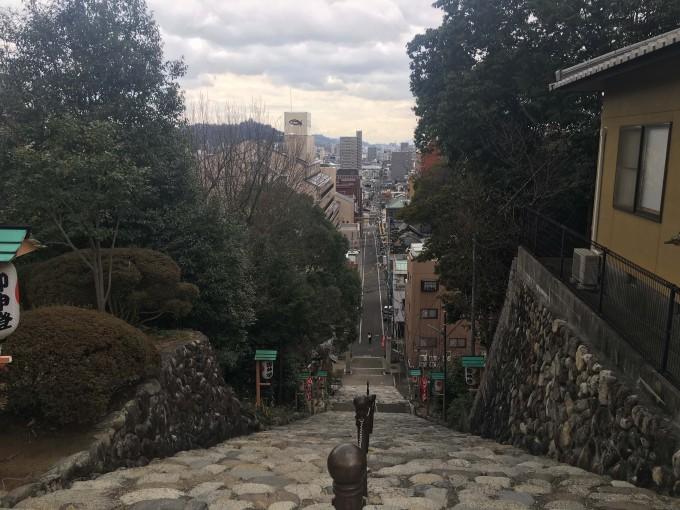 愛媛県松山市 苫米地式コーチング