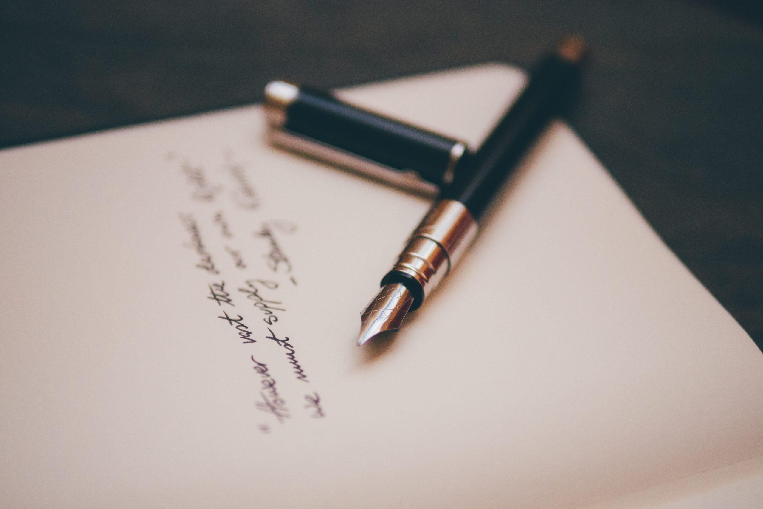 書くことでしか本当の自分は分からない